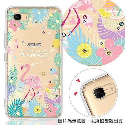 YOURS ASUS ZenFone3Max系列 彩鑽防摔手機殼-熱帶雨林