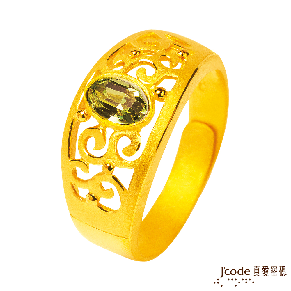 J'code真愛密碼 慈愛約定黃金/施華洛世奇水晶戒指