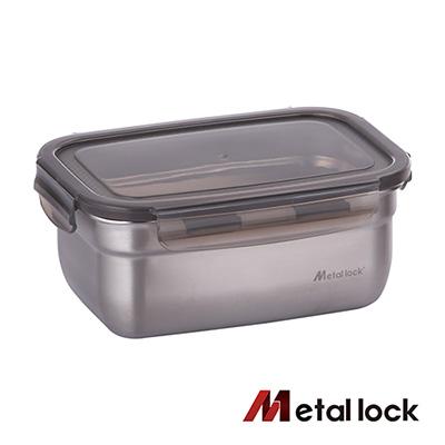 韓國Metal lock 方形不鏽鋼保鮮盒1200ml