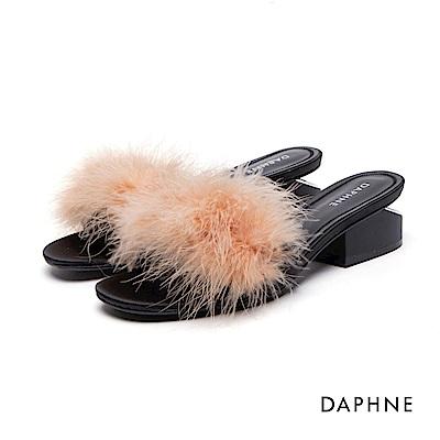 達芙妮DAPHNE 涼鞋-蓬鬆絨毛中空粗跟涼鞋-杏