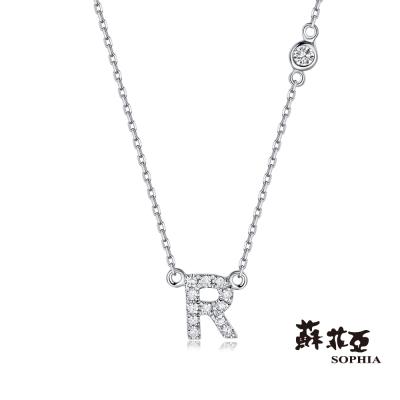 蘇菲亞SOPHIA-鑽鍊-英文字母鍊系列-R字鑽石項鍊-共2色
