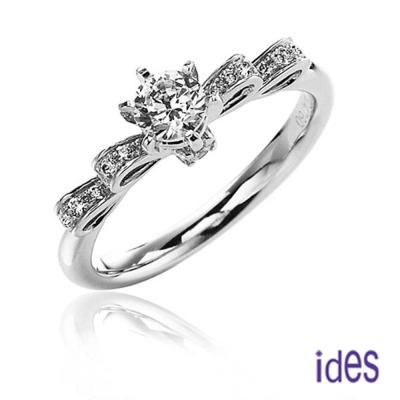 ides愛蒂思 設計款30分E/VS1八心八箭完美車工鑽石戒指求婚戒/蝴蝶結