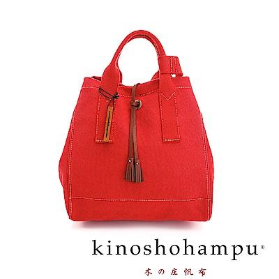 kinoshohampu Weekend系列大容量設計手提/肩揹包 紅