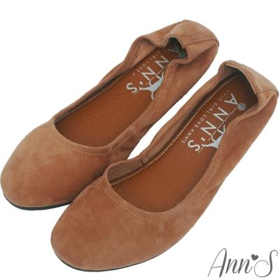 Ann'S無印系-Q彈超柔軟全羊皮舒適套腳平底娃娃鞋-棕