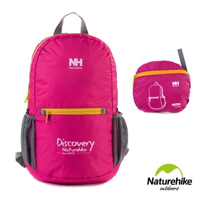 Naturehike多功能摺疊式輕巧後背包 登山包 攻頂包 玫紅