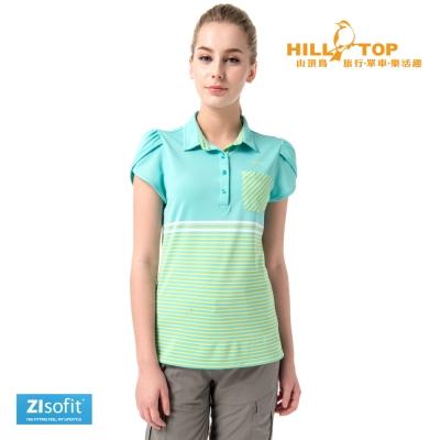【hilltop山頂鳥】女款ZIsofit吸濕排汗彈性POLO衫S14FD9淺綠底