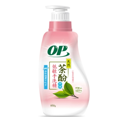 OP天然茶酚低敏中性手洗精 850g
