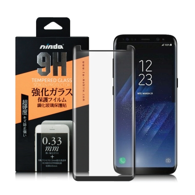 NISDA Samsung Galaxy S8 3D內縮滿版鋼化玻璃-極致黑