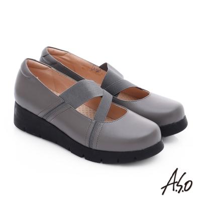 A.S.O 樂福氣墊 牛皮鬆緊帶厚底奈米休閒鞋 灰