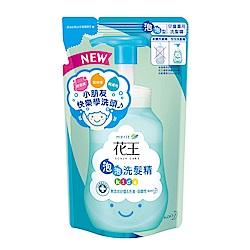 花王 KAO  植萃弱酸洗髮精兒童專用補充包 (220ml/包)