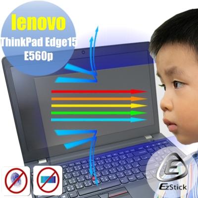 EZstick Lenovo ThinkPad Edge 15 E560 防藍光螢幕貼