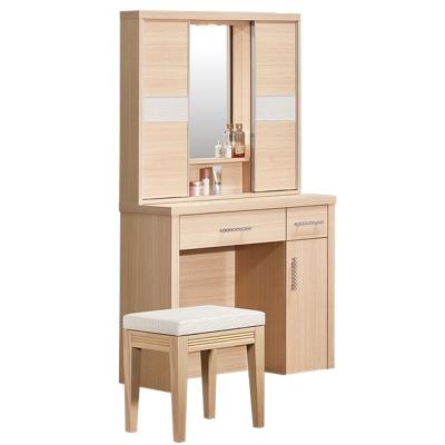 ROSA羅莎 喬漢白橡2.7尺化妝鏡台-含椅