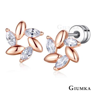 GIUMKA 甜美花圈 栓扣式耳環-玫瑰金C