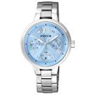 WICCA 傾訴愛戀氣氛全日曆腕錶(BH7-512-71)-粉藍/34mm