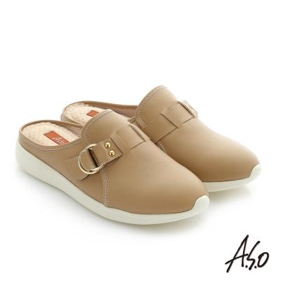 A.S.O 輕量休閒 真皮飾釦奈米後空懶人鞋 卡其色