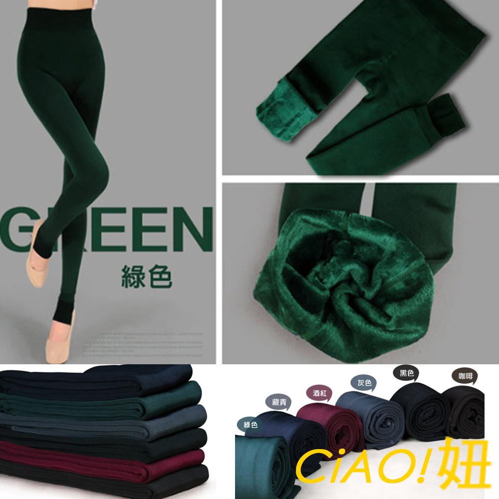 超保暖加厚內刷毛踩腳內搭褲 (綠色)-CiAO妞
