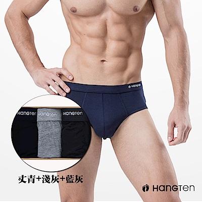 HANG TEN 經典彈力三角褲三入組_丈青+淺灰+藍灰(HT-C11001)