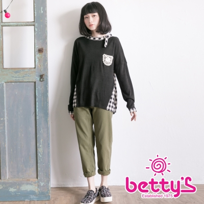 betty's貝蒂思 素色百搭小直筒長褲(綠色)