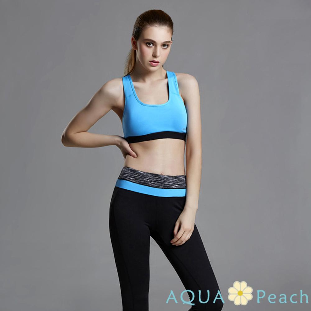 運動內衣 工型美背寬肩帶素面運動背心 (藍色)-AQUA Peach