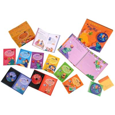 媽咪&寶貝珍藏一輩子的回憶寶盒 + 寶貝音樂盒,贈安撫刷1個