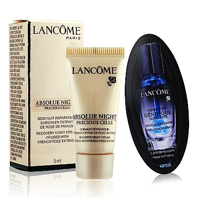 *LANCOME蘭蔻 絕對完美雙玫瑰修護晚霜5ML+肌因活性安瓶4ml