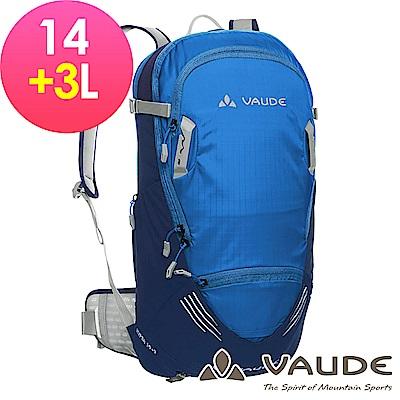 【ATUNAS 歐都納】德國VAUDE-14+3L網架透氣休閒背包VA-11941藍15