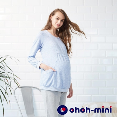 ohoh-mini 孕婦裝 小甜心舒適孕哺上衣-居家服2色