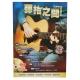 超值吉他學習保養8件組-彈指之間-EZ900琴弦