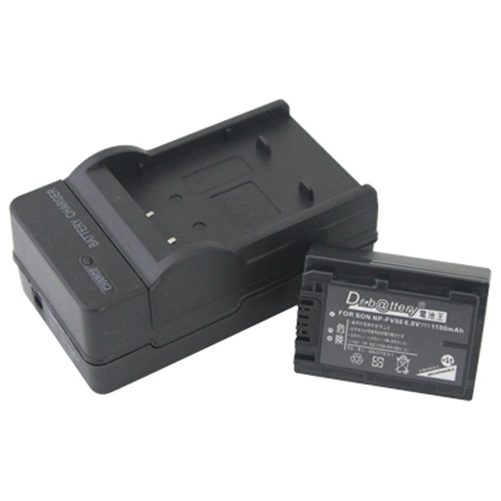 電池王 SONY NP-FV50 V系列高容量鋰電池+充電器組