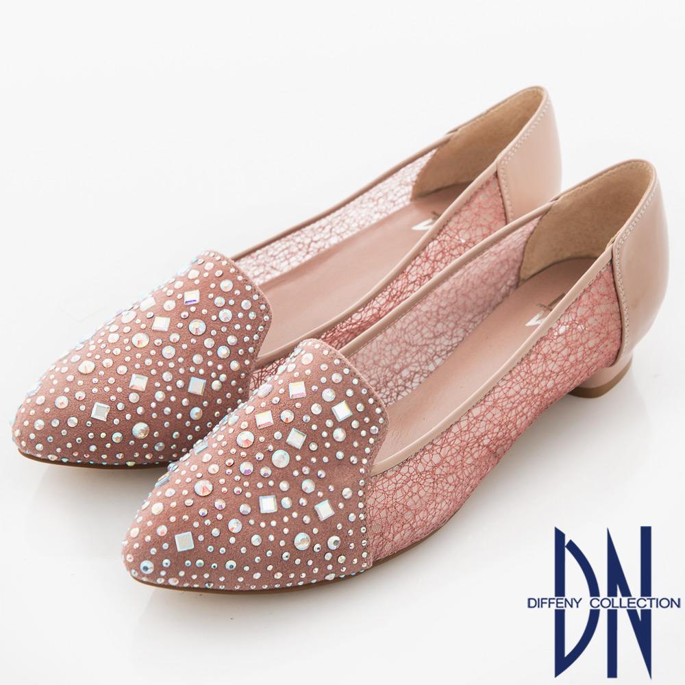 DN 迷人時尚 MIT真皮水鑽網布低跟尖頭鞋 粉