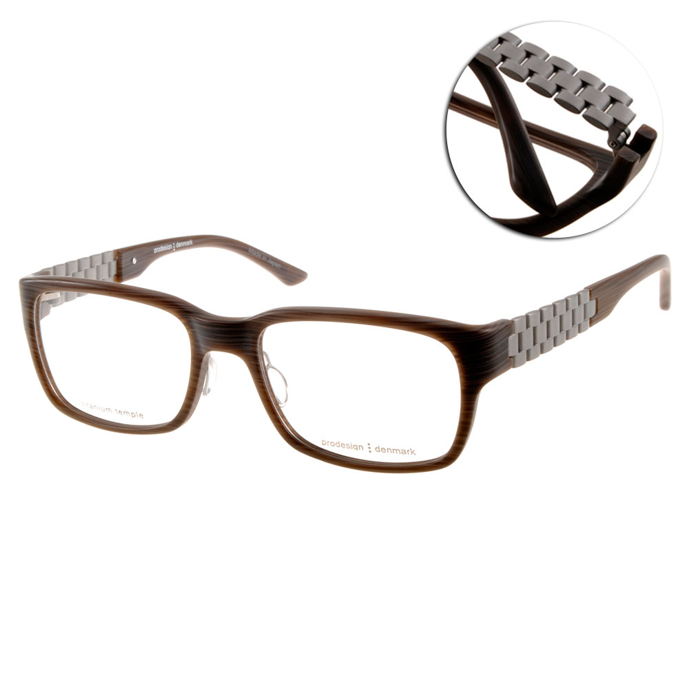 Prodesign Denmark眼鏡 完美工藝/棕灰#PRO7630-1 C6531