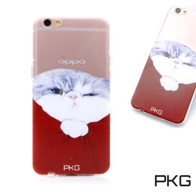 PKG OPPO R11 彩繪空壓氣囊手機殼-霸王貓