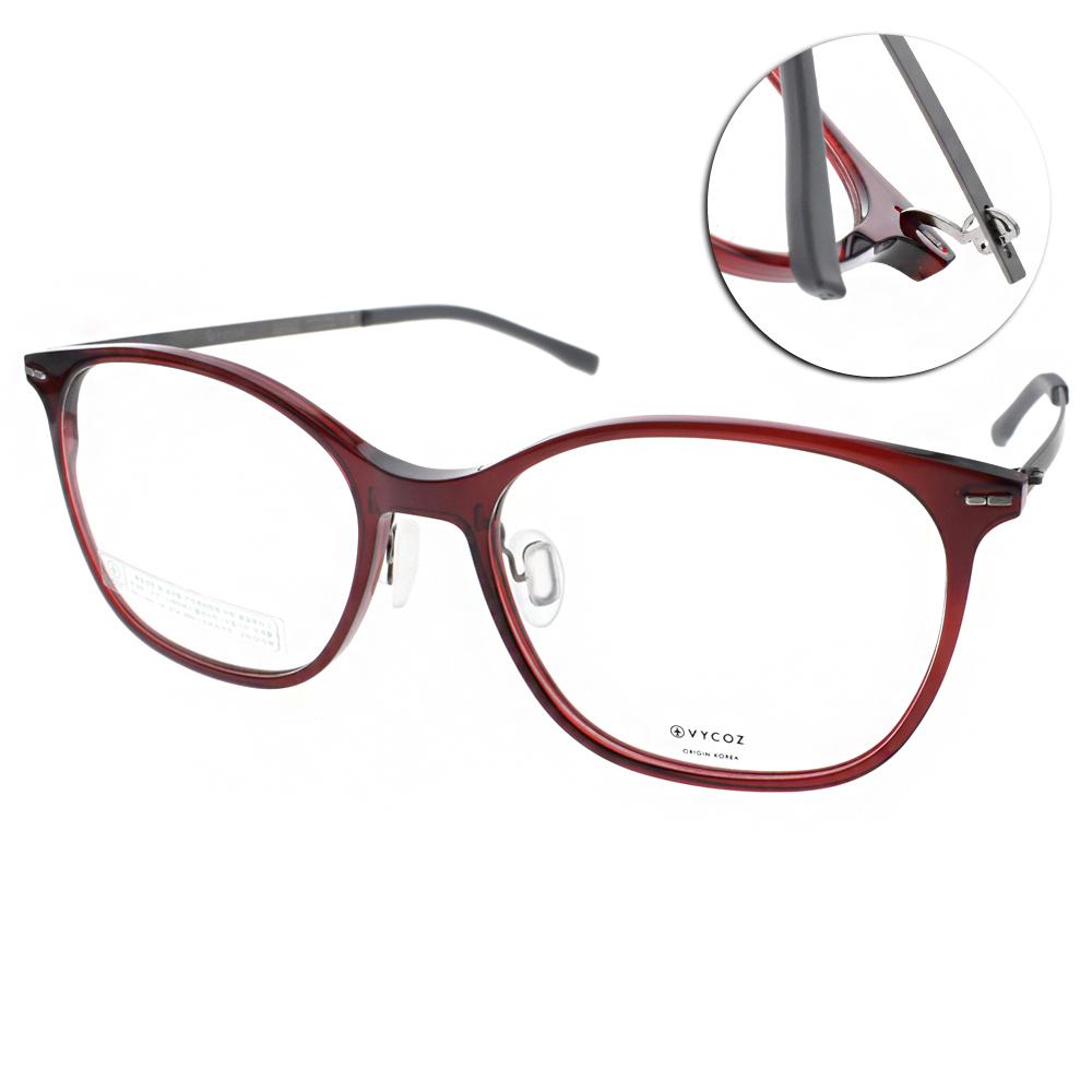 VYCOZ眼鏡 韓國環保材質/透紅-銀#LASS RED