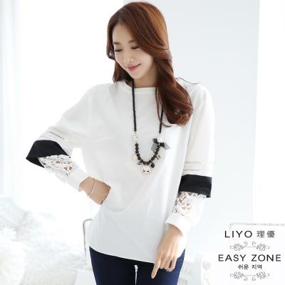 LIYO理優上衣接袖寬鬆圓領鏤空袖衫-白