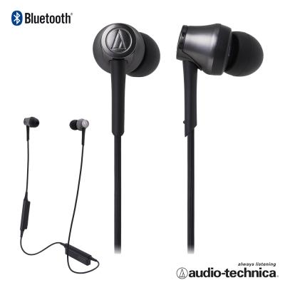 鐵三角 ATH-CKR55BT 藍牙無線耳機
