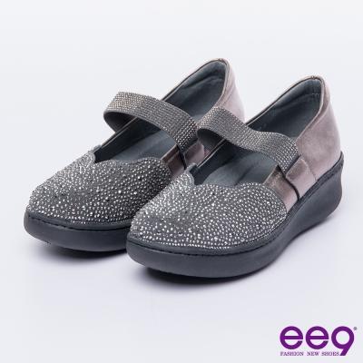 ee9閃耀星光~-超輕璀璨光芒鑲鑽伸縮飾帶厚底休閒鞋*鐵灰