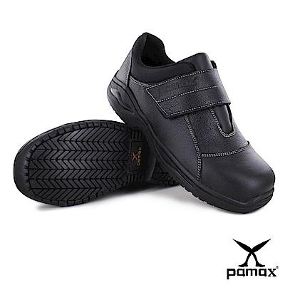 PAMAX 帕瑪斯-皮革製高抓地力安全鞋-PA02401H