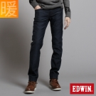 EDWIN 503ZERO雷射中直筒保溫褲-男款-原藍色