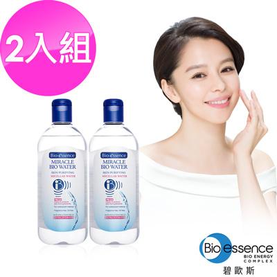 Bio-essence碧歐斯 高水感無油舒緩卸妝液400ml(2入組)