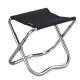 PUSH! 戶外休閒登山用品 可?式折疊凳寫生凳洗衣凳釣魚凳小板凳子P53 product thumbnail 1