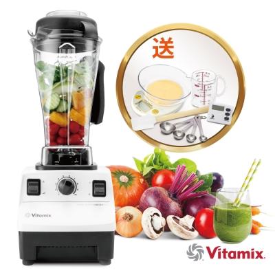 美國Vita-Mix TNC5200 全營養調理機(精進型)-白-公司貨