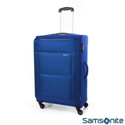 Samsonite-新秀麗-28吋-BASAL布面