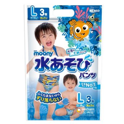 滿意寶寶 MOONY 玩水褲男( L)(3片/包)