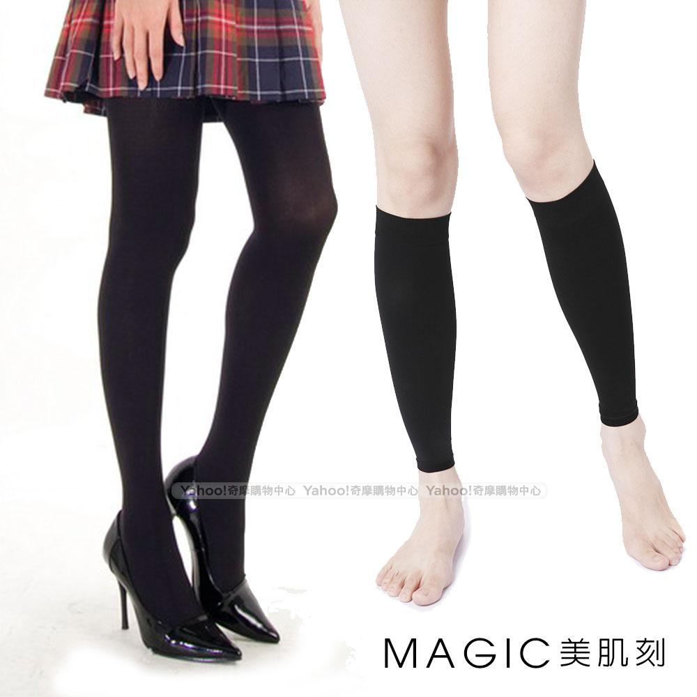 360丹美腿褲襪+360丹機能小腿襪套