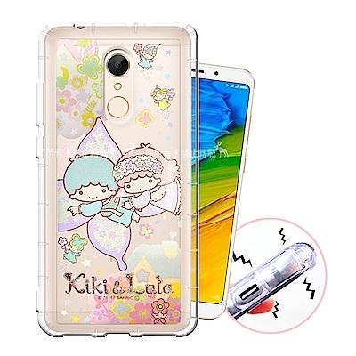 三麗鷗授權 紅米5 甜蜜系列彩繪空壓殼(蝴蝶)