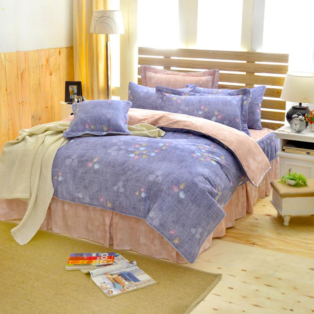 Grace Life 幸福象限 精梳純棉加大兩用被床罩八件組