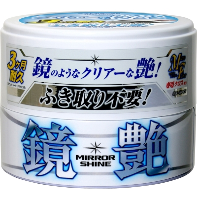 日本SOFT 99 鏡艷固蠟(白色車用)-急速配
