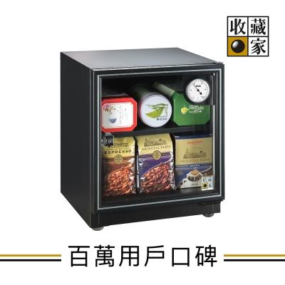 收藏家32公升輕巧型可控溼電子防潮箱 AD-45