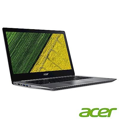 acer SF314-54G-56A2 14吋窄邊框筆電(i5-8250U/4G/1T/銀