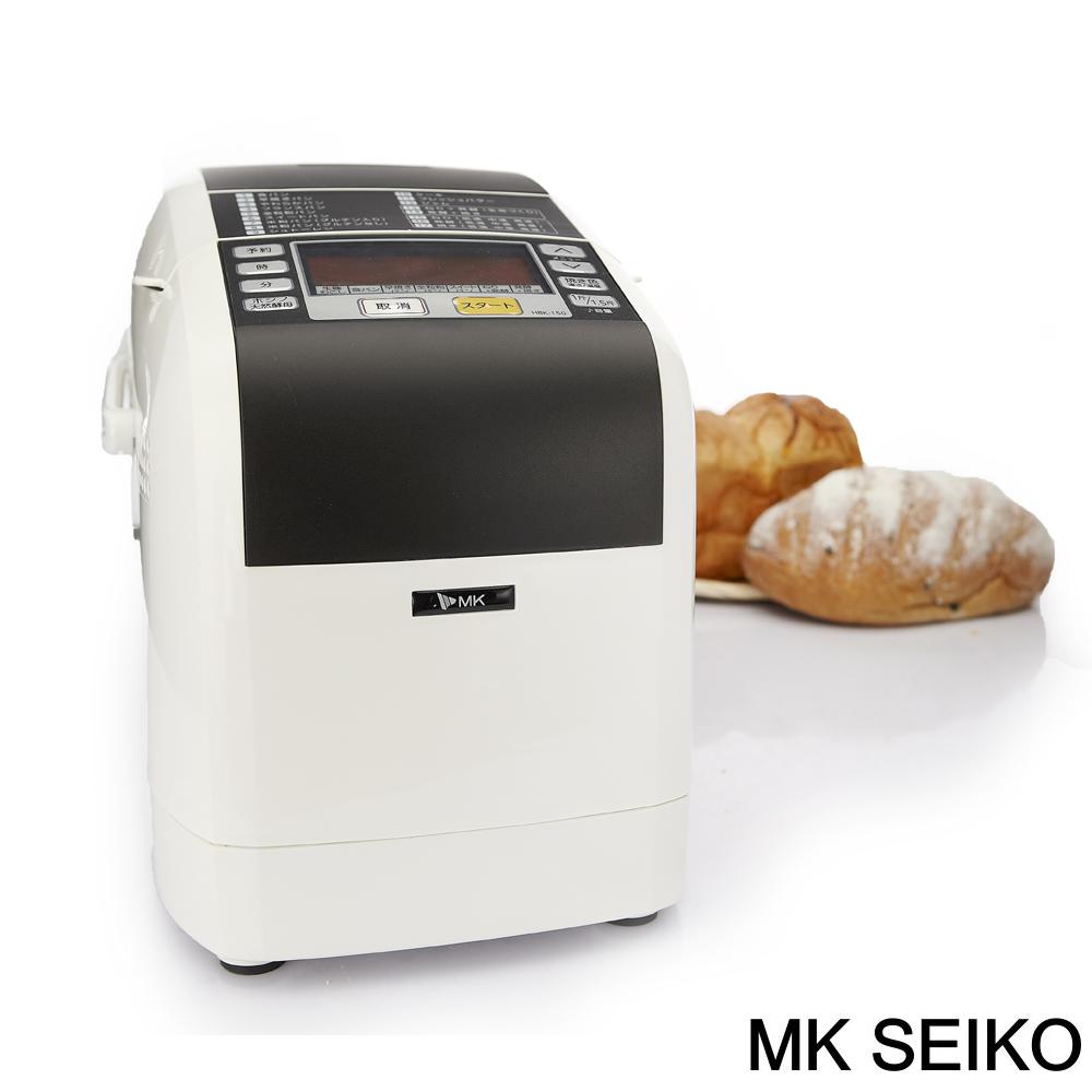 日本精工MK SEIKO數位全自動製麵包機HBK-150T